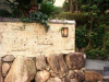 奥様こだわりの大谷石を使っています。趣のある塀になりました!!